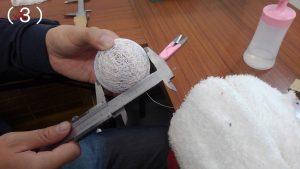 糸巻き工程3