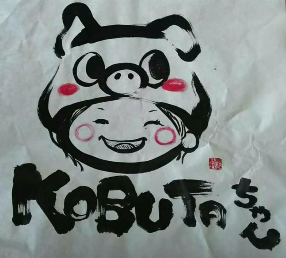 Kobutaちゃんイラスト